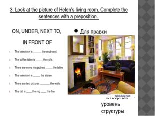 3. Look at the picture of Helen's living room. Complete the sentences with a
