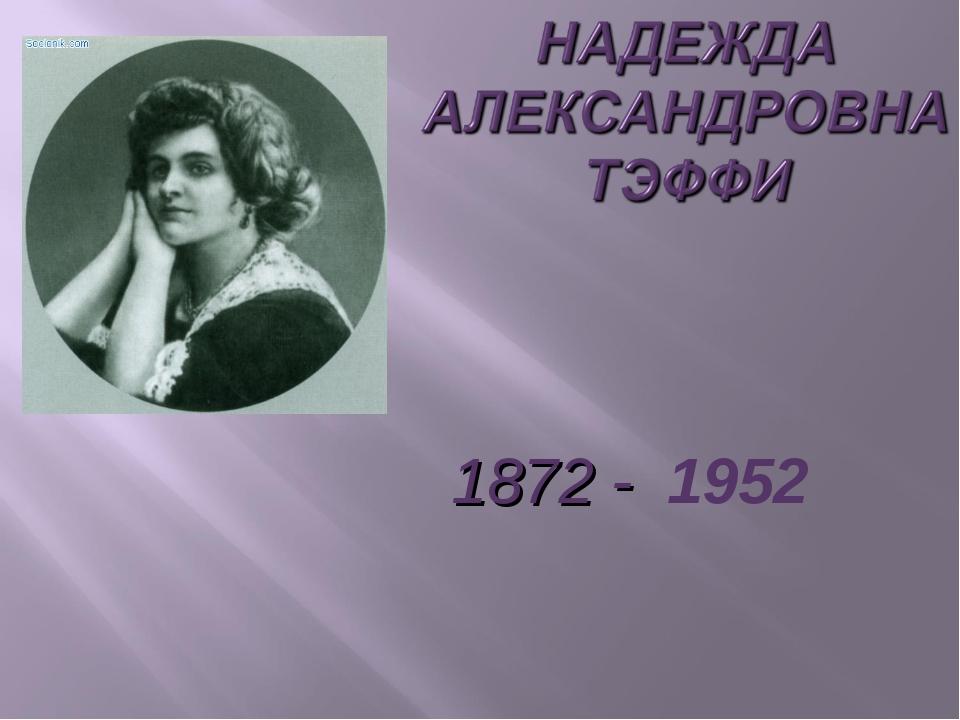 1872 - 1952