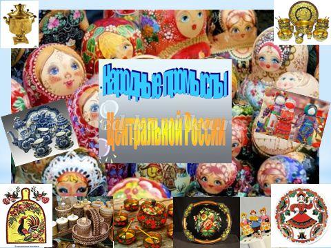 http://ped-kopilka.ru/upload/blogs/29108_006ccf5a89955a34d04ee4d29e7ba4da.png.jpg