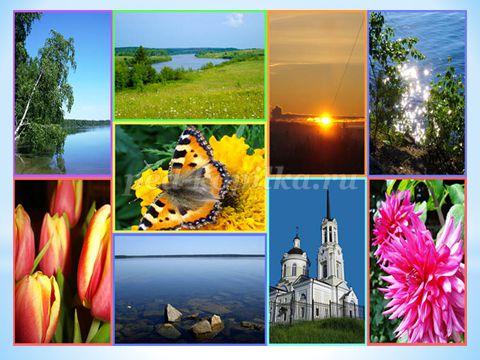 http://ped-kopilka.ru/upload/blogs/29108_c5cb76b7b81022bdb6d60e595dac2ca6.png.jpg