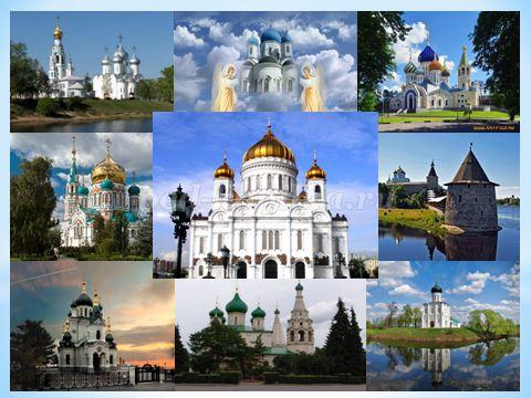 http://ped-kopilka.ru/upload/blogs/29108_91cf5a55110b0ee4a1a60acb4559b0c5.png.jpg