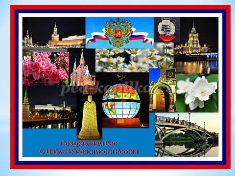 http://ped-kopilka.ru/upload/blogs/29108_a7eb0419787356781c97c362a084ac7e.png.jpg