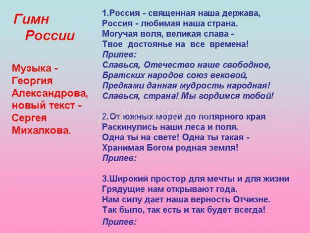http://ped-kopilka.ru/upload/blogs/29108_792600576c35d630bdc0e30962fe74cc.jpg.jpg