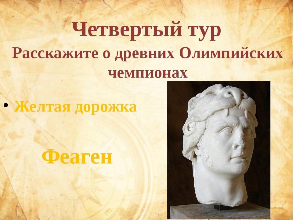 Использованные источники: А. Использованная литература: 1) Вигасин А.А. Истор...