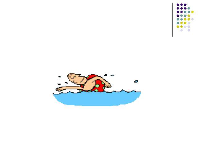 Можно ли купаться в реке Ашит?