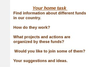 Your home task Find information about different funds in our country. How do
