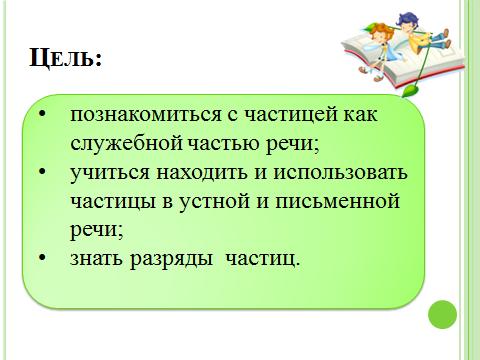 hello_html_m4d8398fb.png