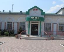 rgdmuseum-top