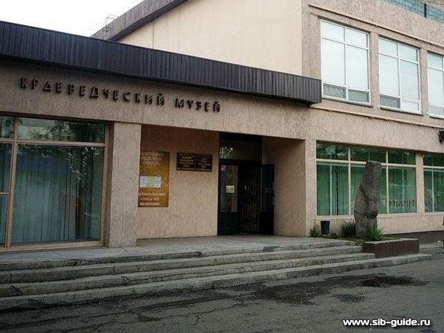 Сиб-Гид: Просмотр фото: Хакасский национальный краеведческий музей им. Л.Р.Кызласова