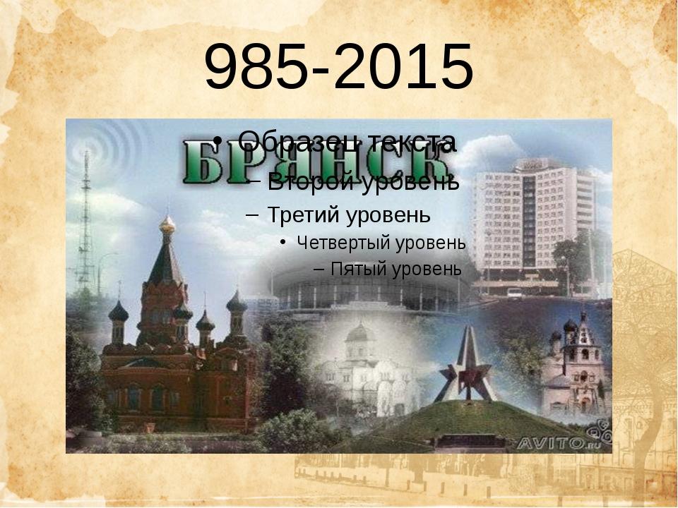 985-2015