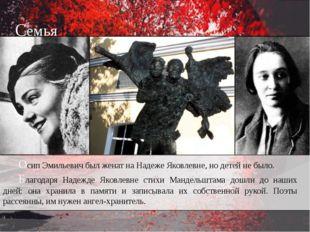 Революцию поэт принял, но режим новой власти, «диктатуры духа» – нет! В ноя