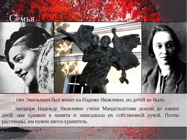 Революцию поэт принял, но режим новой власти, «диктатуры духа» – нет! В ноя...