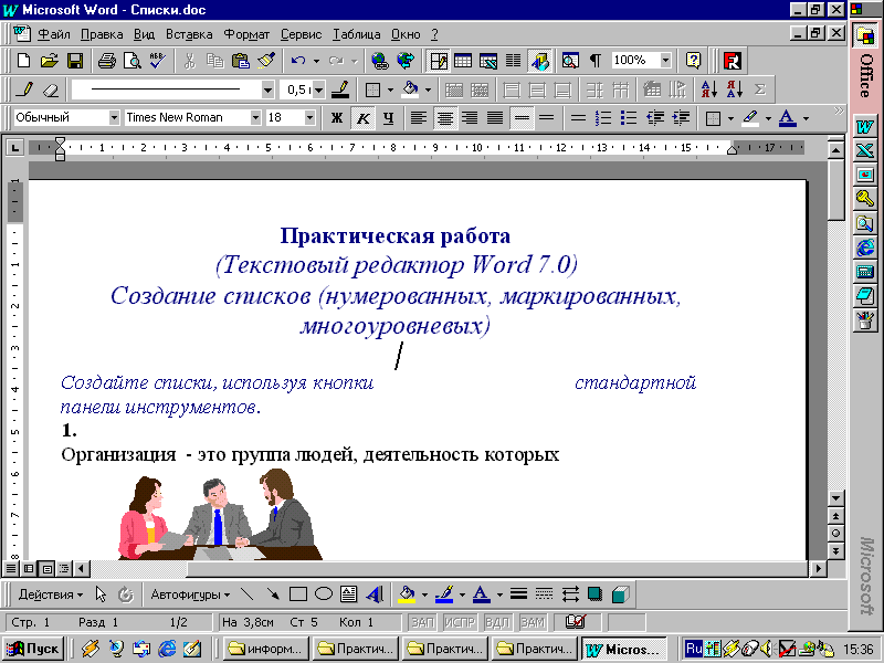 hello_html_4bc3e305.png