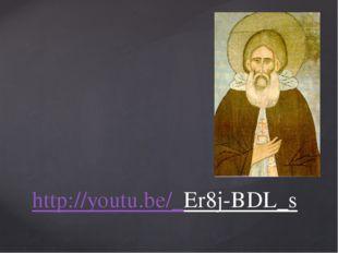 http://youtu.be/_Er8j-BDL_s