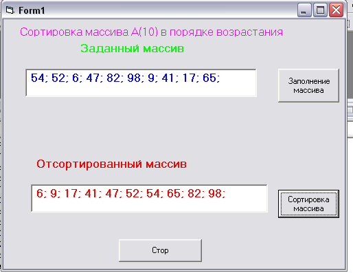 hello_html_162ddd19.png