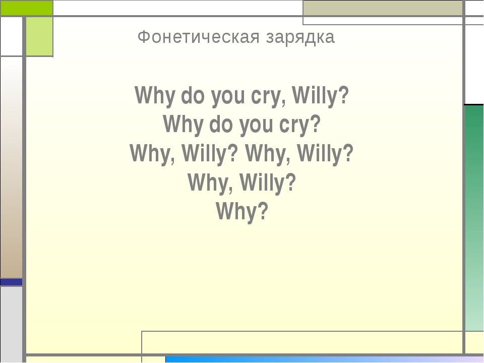 Why do you cry, Willy? Why do you cry? Why, Willy? Why, Willy? Why, Willy? Wh...