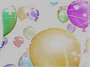 Тысячи шаров взмывают в небо!