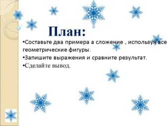 hello_html_m548b10b1.jpg