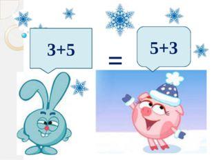 = 3+5 5+3