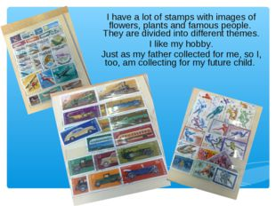 I have a lot of stamps with images of flowers, plants and famous people. Th