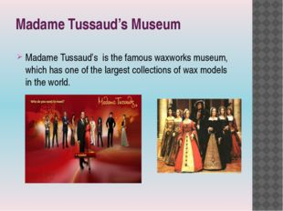 Madame Tussaud's Museum Madame Tussaud's is the famous waxworks museum, which