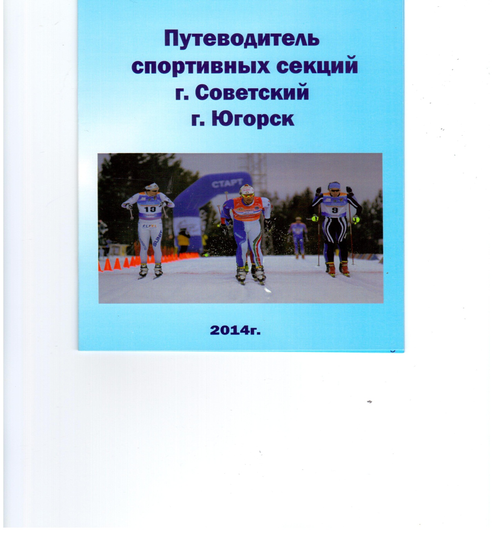 C:\Users\1\Pictures\2014-03-03 рабочий стол\рабочий стол 001.jpg