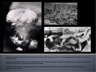 Огромный ядерный гриб над Нагасаки, Япония, 9 августа 1945 года, после того,