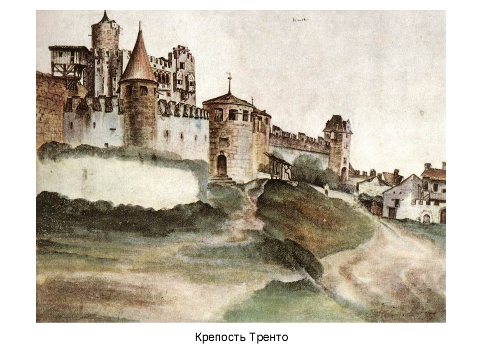 Крепость Тренто