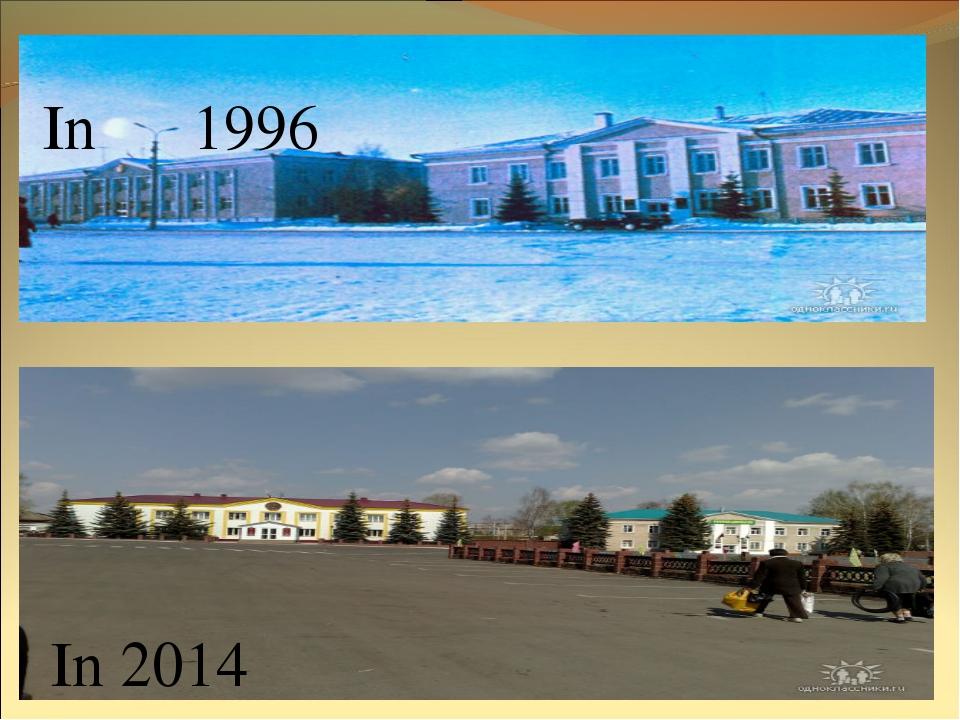 In 1996 In 2014