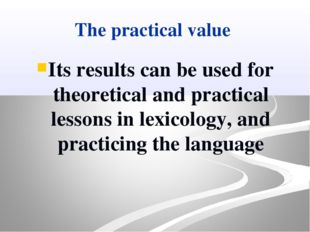 The practical value Its results can be used for theoretical and practical les