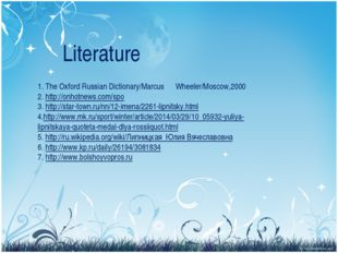 Literature 1. The Oxford Russian Dictionary/Marcus Wheeler/Moscow,2000 2. htt