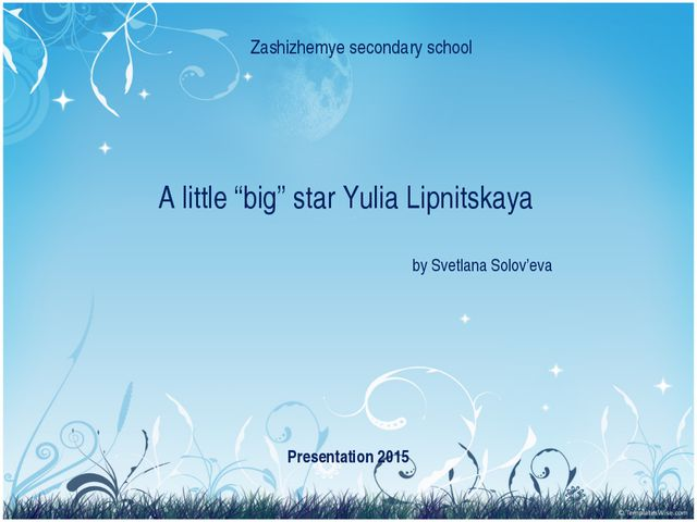 """Zashizhemye secondary school A little """"big"""" star Yulia Lipnitskaya by Svetlan..."""