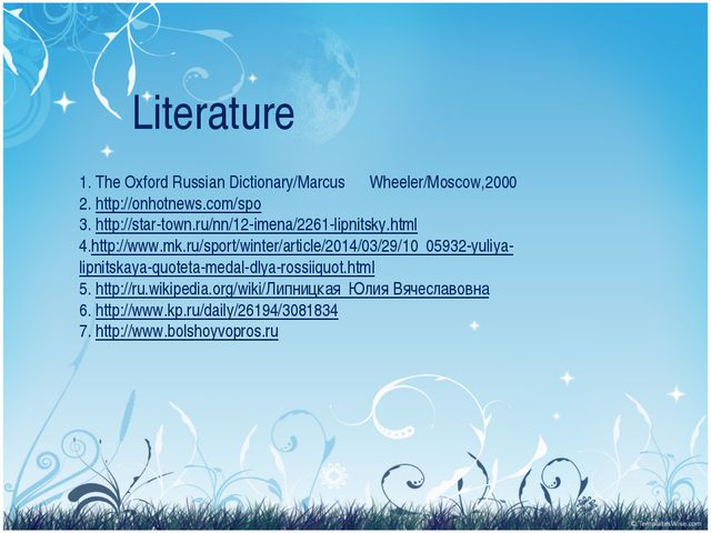 Literature 1. The Oxford Russian Dictionary/Marcus Wheeler/Moscow,2000 2. htt...