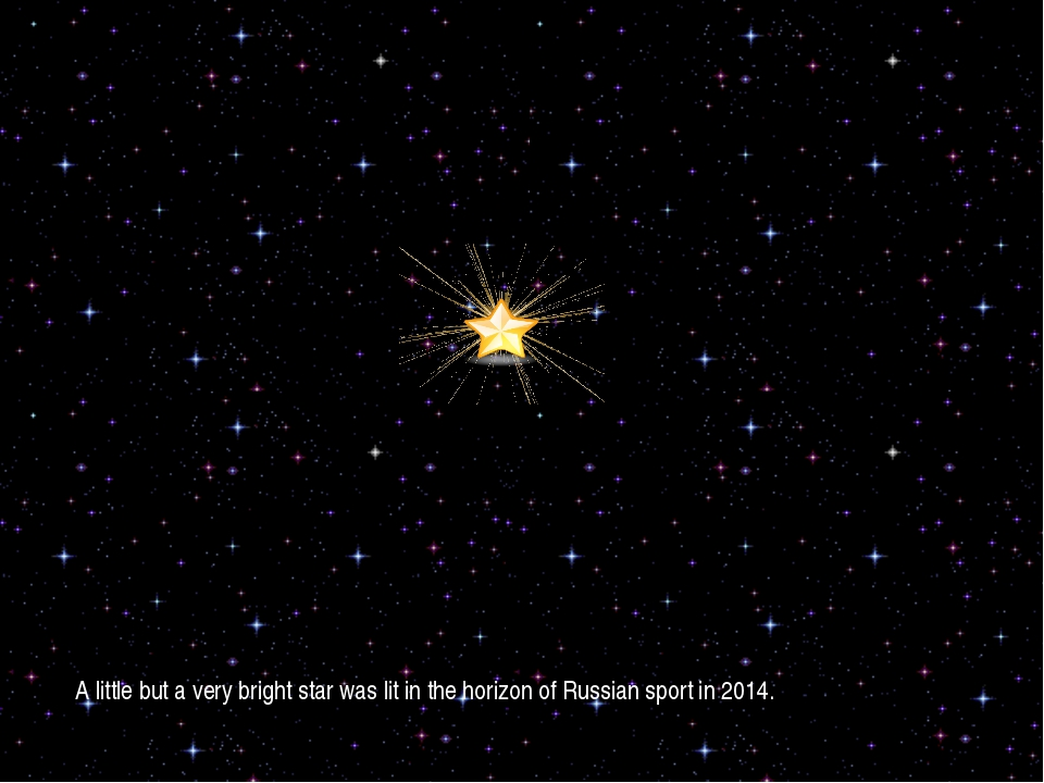 A little but a very bright star was lit in the horizon of Russian sport in 2...