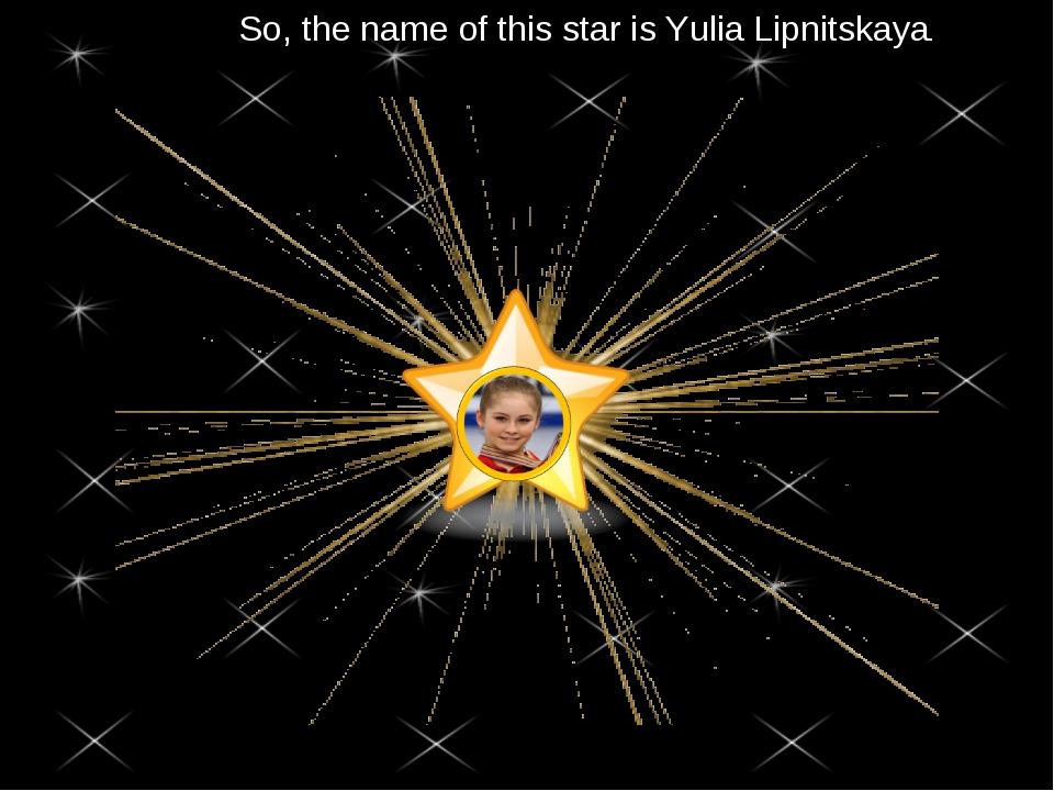So, the name of this star is Yulia Lipnitskaya.