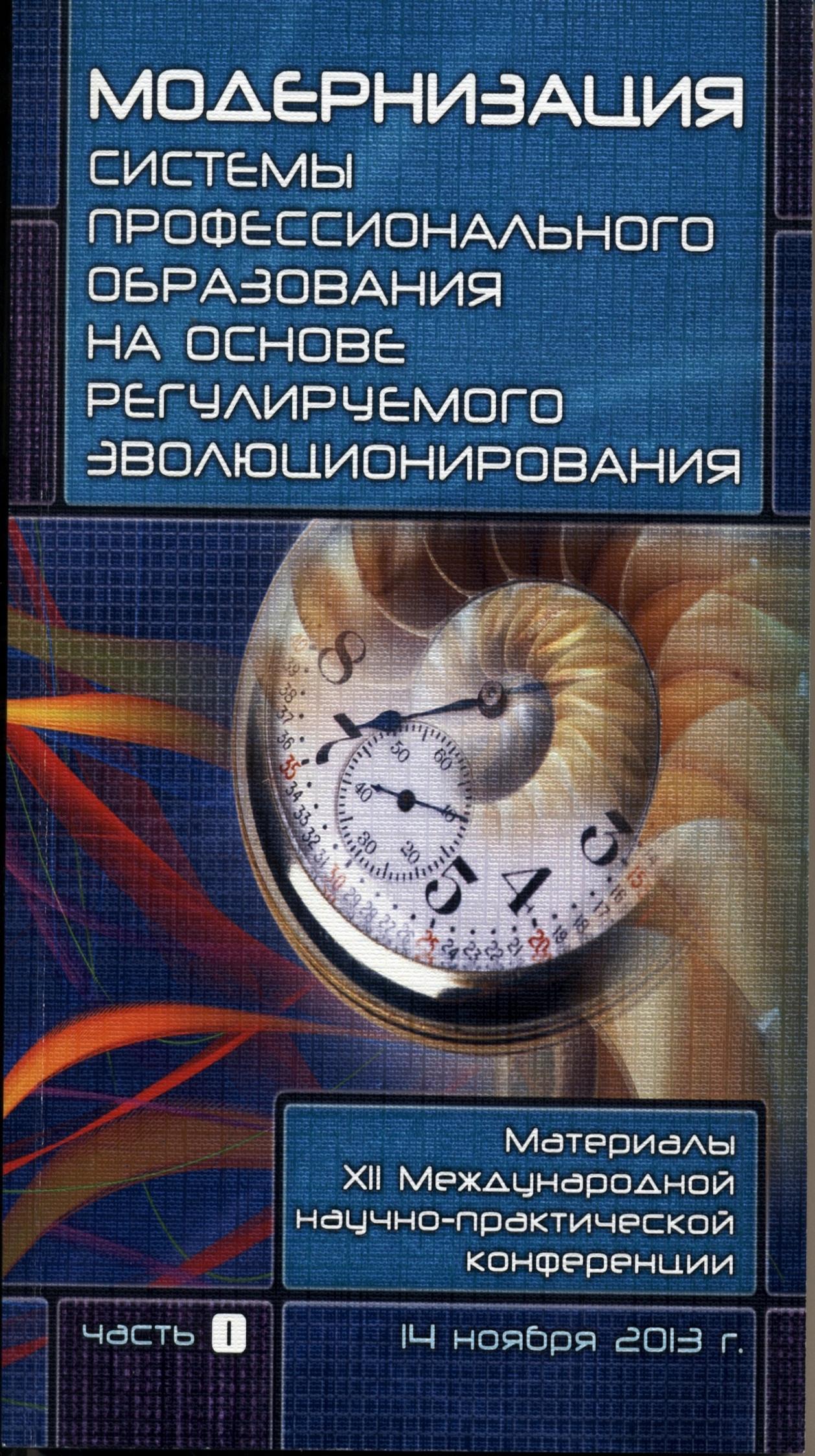 H:\книга\сканирование0065.jpg