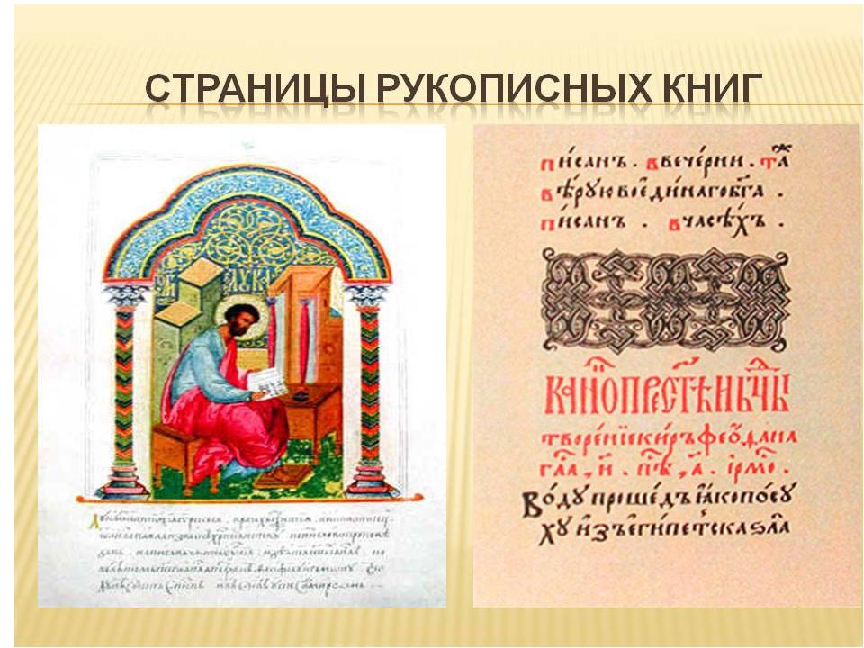 Страница рукописной книги своими руками фото - Делаем красивый картонный дворец по шаблону Я happy МАМА