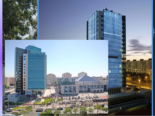 Современный город имеет различные сооружения. Переход от простейших построек...