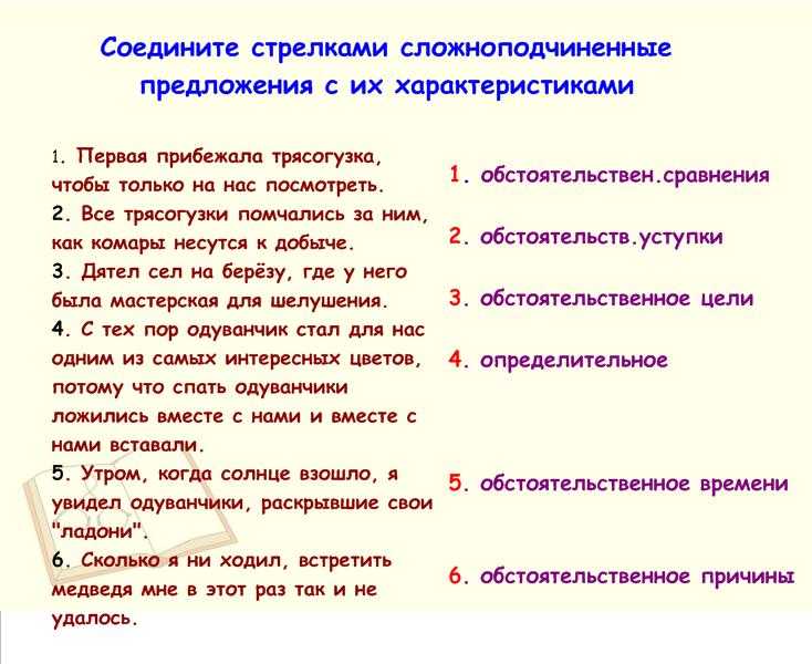 hello_html_2b865dc7.png