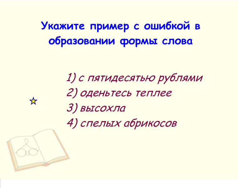 hello_html_m1d691c2b.png