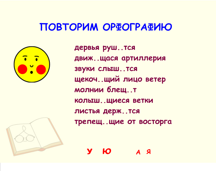 hello_html_m53980056.png