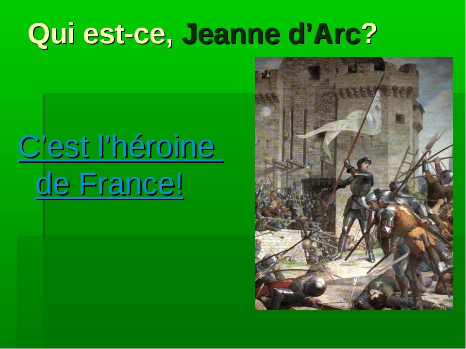 Qui est-ce, Jeanne d'Arc? C'est l'héroine de France!