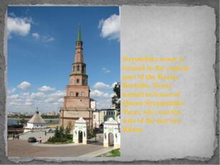 . Suyumbike tower is located in the central part of the Kazan Kremlin. Tower