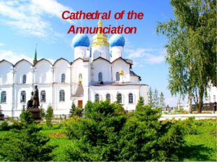 Cathedral of the Annunciation