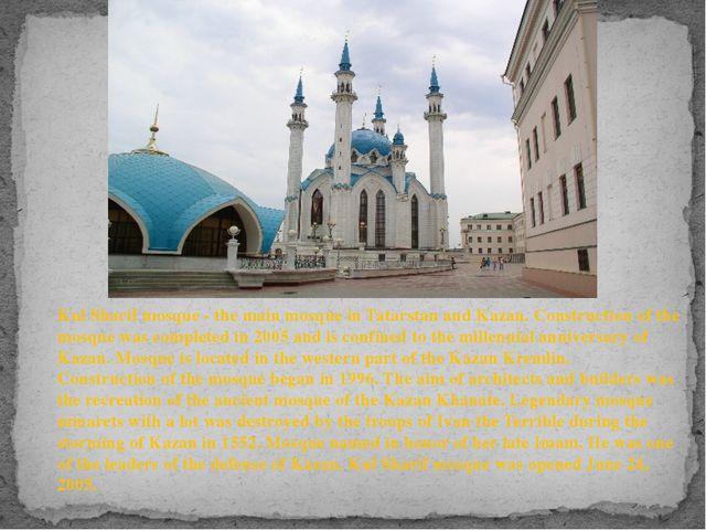 Kul Sharif mosque - the main mosque in Tatarstan and Kazan. Construction of t...