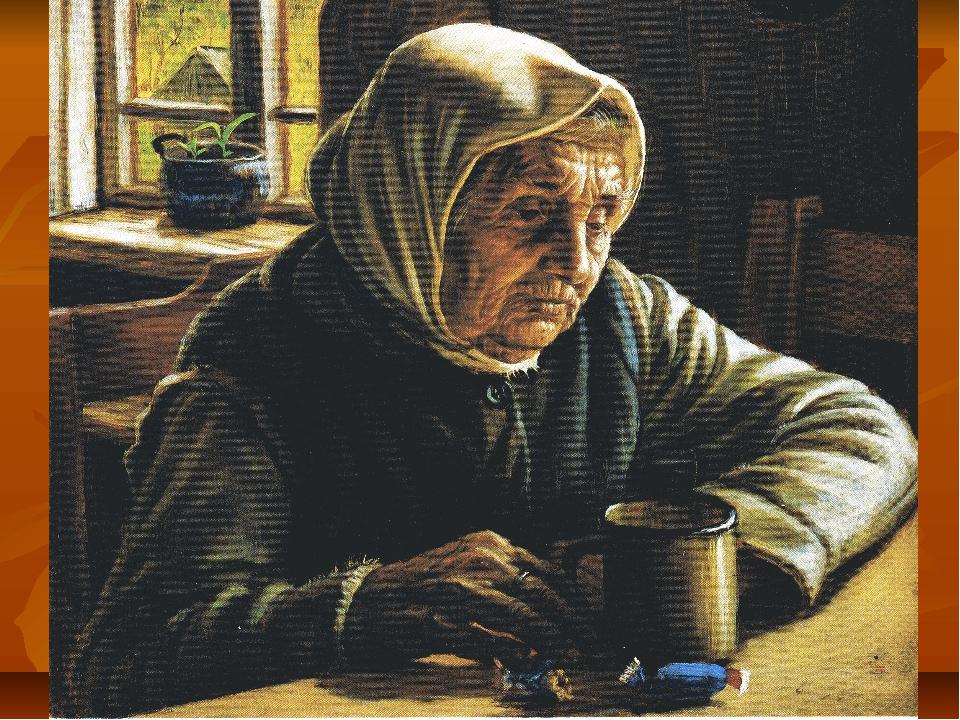 Картинки телеграмма паустовский