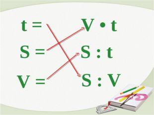 t = V • t S = S : t V = S : V