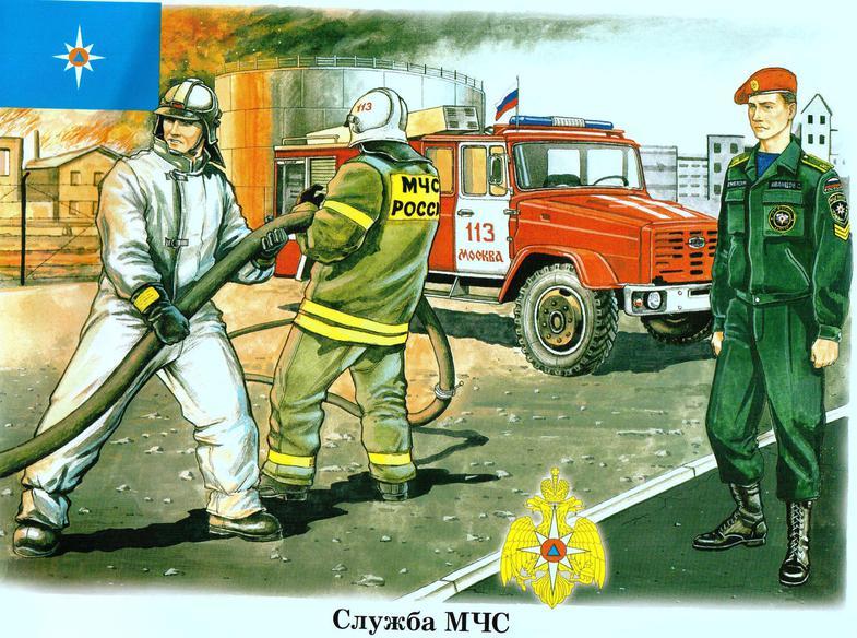 Рисунок на тему гражданской обороны