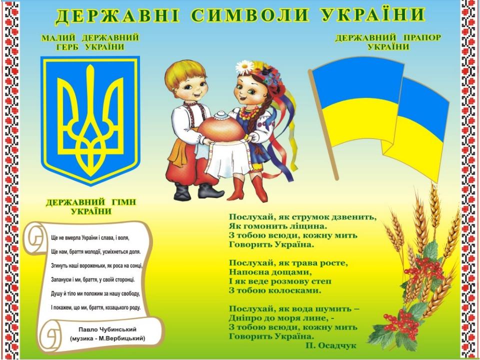 точный прогноз вислови про українську символіку мерседес своего