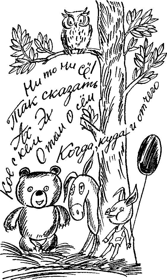 http://school1416.ru/images/www.school1416hd09/www.school1416hd09-27.png